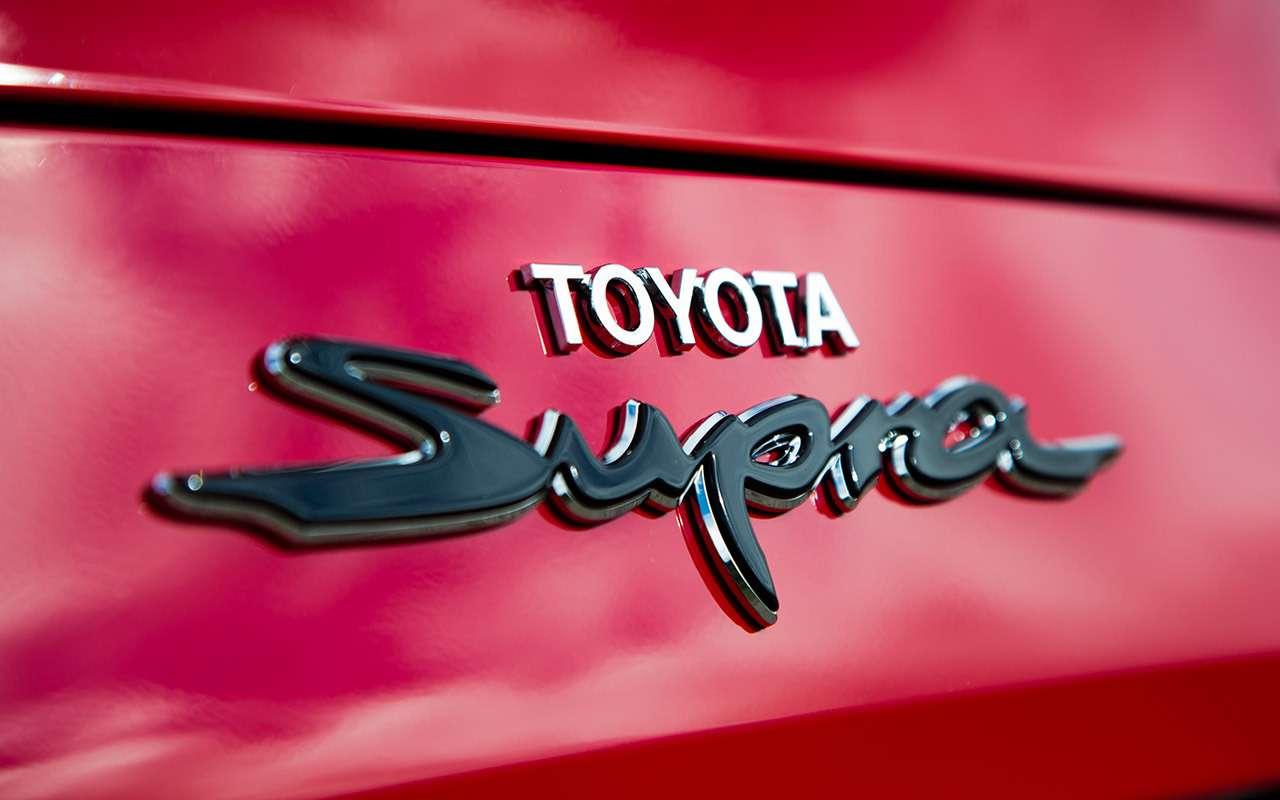 Новая модель Toyota: эксклюзивный тест-драйв— фото 982407