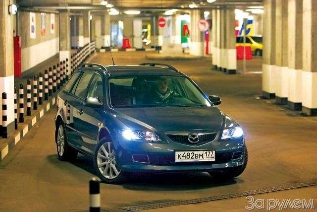Mazda 64AWD. Впоисках зимы— фото 61792
