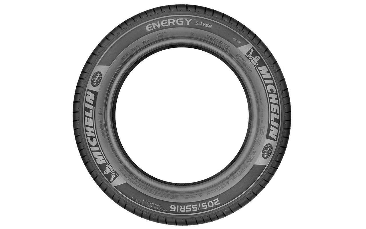 Энергосберегающие шины