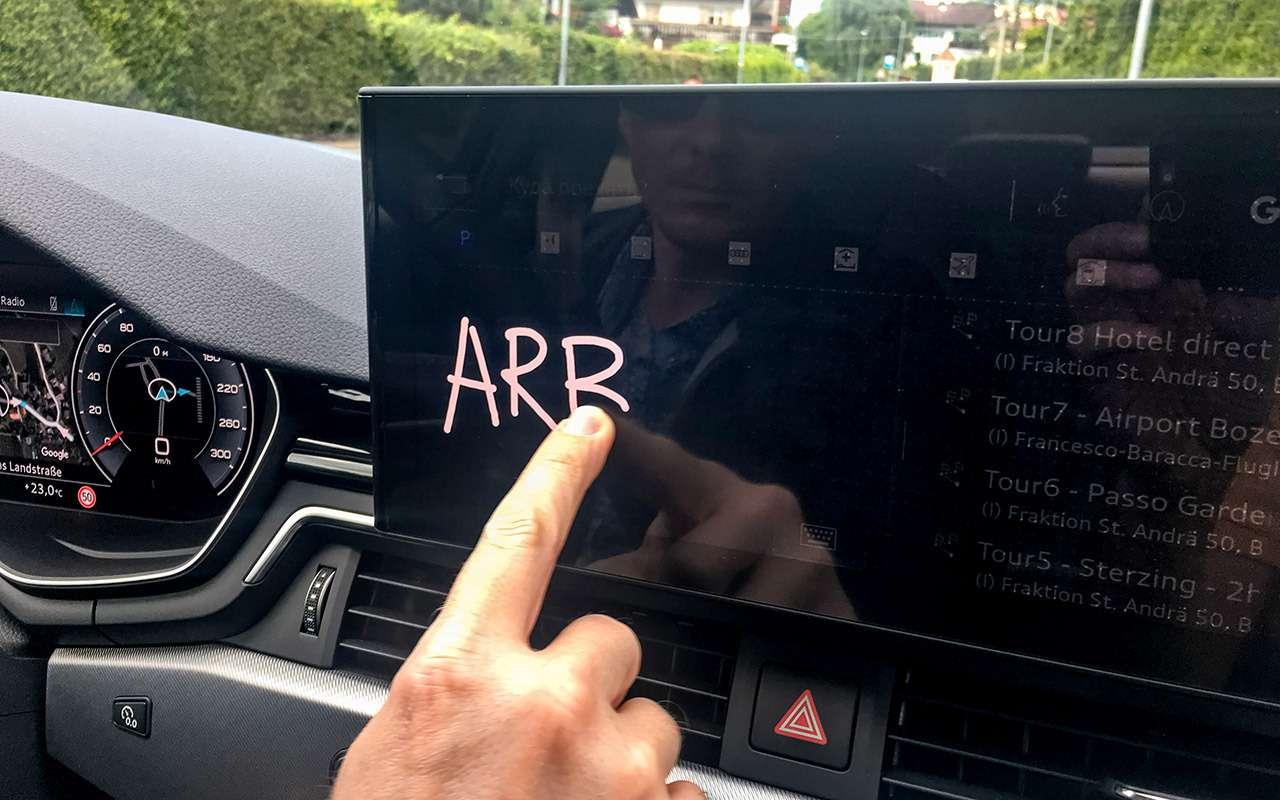 Обновленный Audi A4: рассказываем оновых моторах— фото 994877