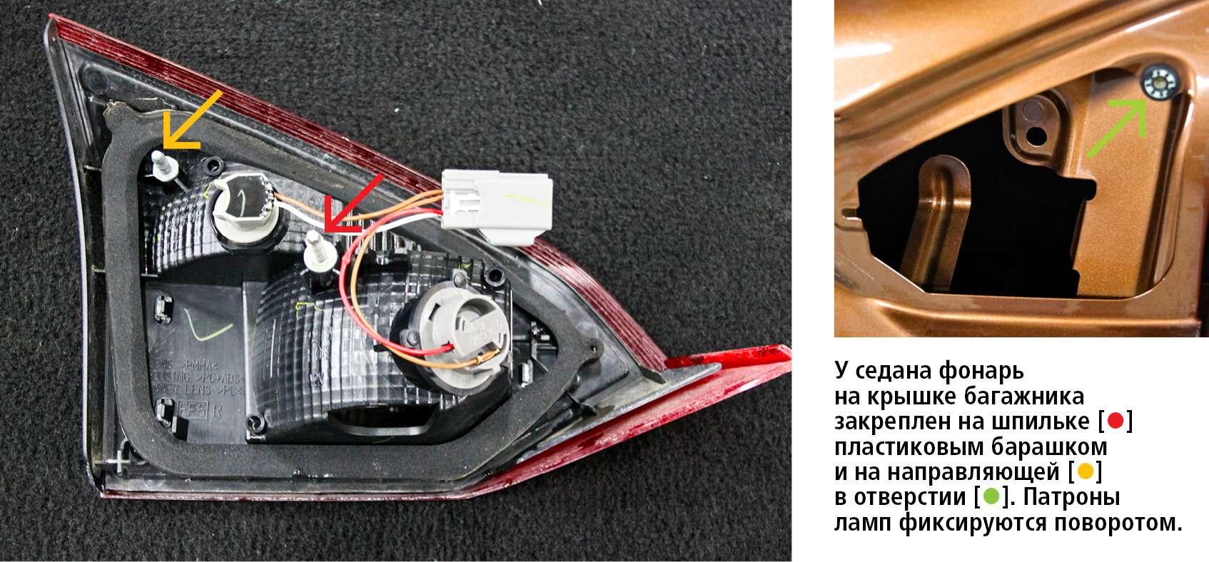 Ford Fiesta: проверка наремонтопригодность— фото 610321