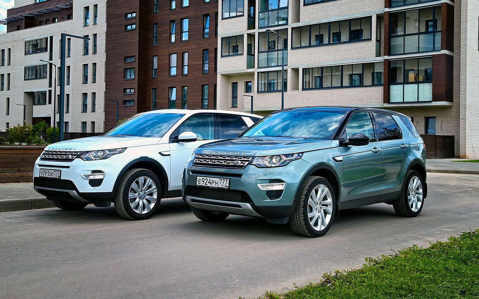 Выбираем Land Rover Discovery Sport: бензин или дизель?— фото 624656
