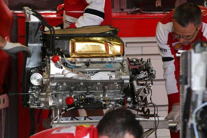engine nocopyright