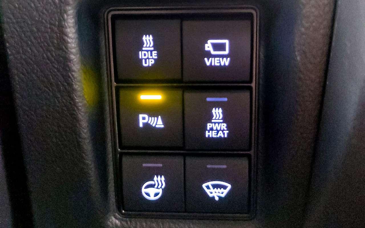 4 важных (иединственных) обновления Toyota LCPrado— фото 1209898