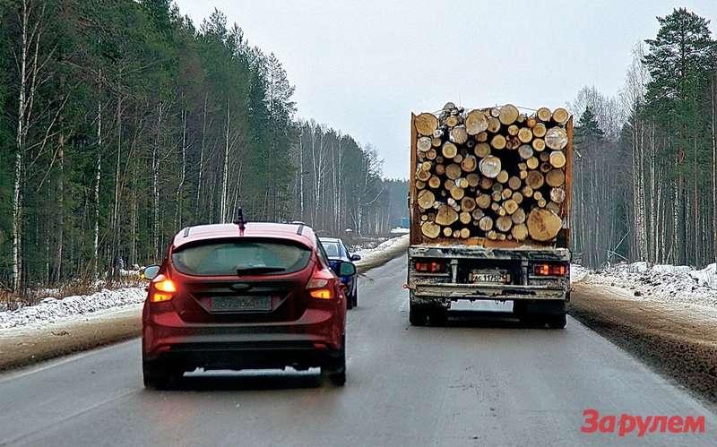 Обогнать лесовоз дело нехитрое, ноидущий первым всегда помогает остальным.