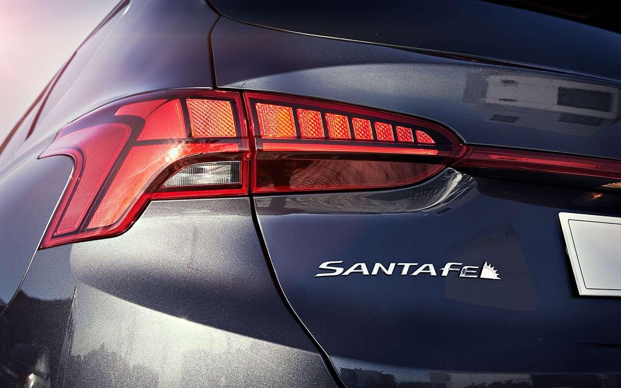 Hyundai Santa Fe2021: онпаркуется скнопки! Идетей баюкает!— фото 1227613