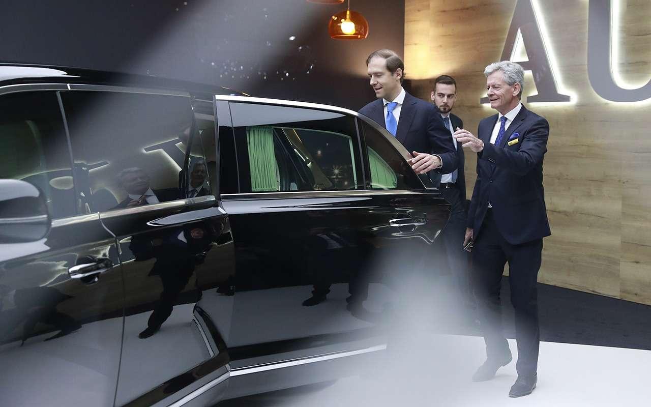 Седан илимузин Aurus будут поставлять вЕвропу— фото 956198