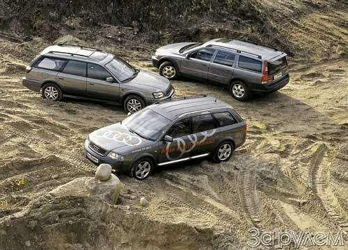 Тест Audi Allroad, Volvo V70XC, Subaru Legacy Outback. Универсалы песчаных карьеров.— фото 26322