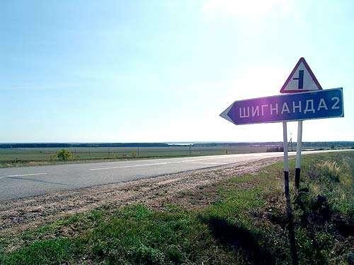 no copyright udmurt road