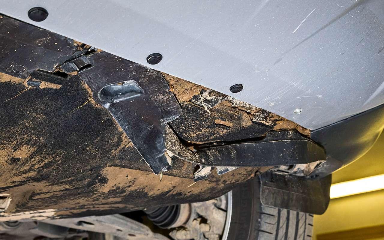 Ford Kuga изпарка ЗР: смотрим напросвет— фото 831429