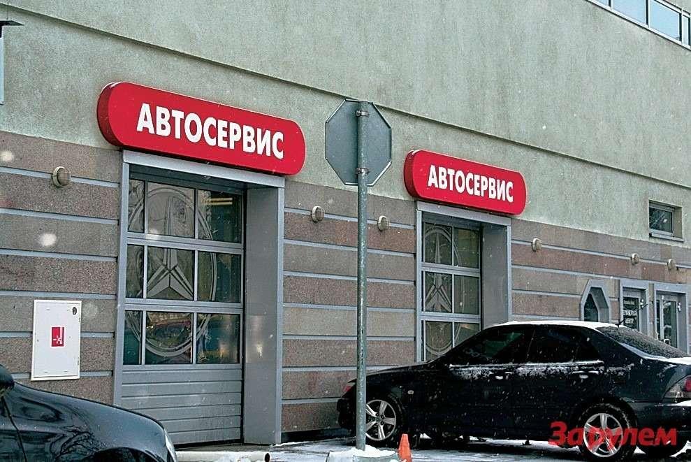 КОМПЛЕКС АЗС