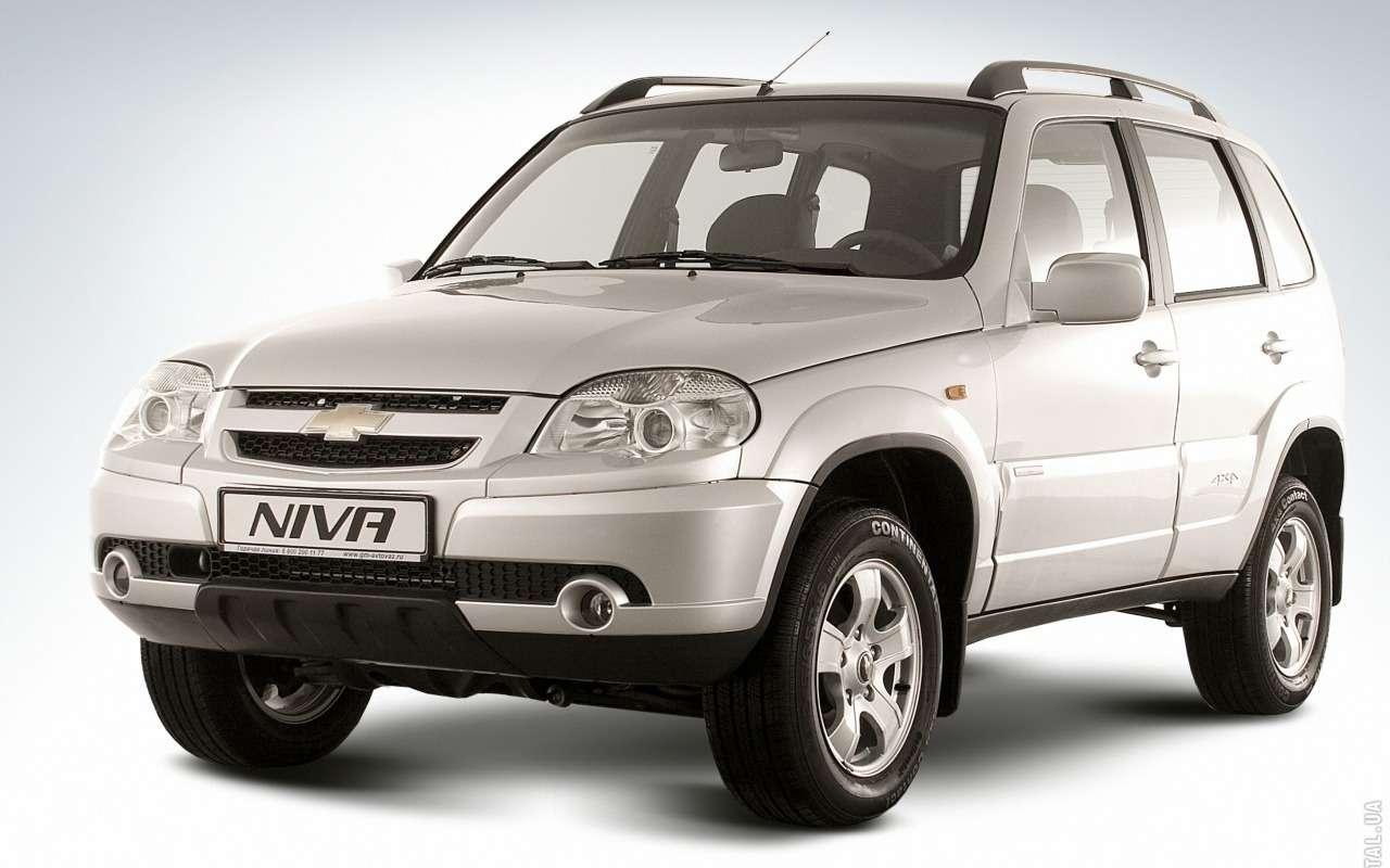 УАЗПатриот, Chevrolet Niva иЛада 4х4— кто круче?— фото 910365