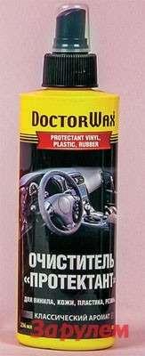 DoctorWax