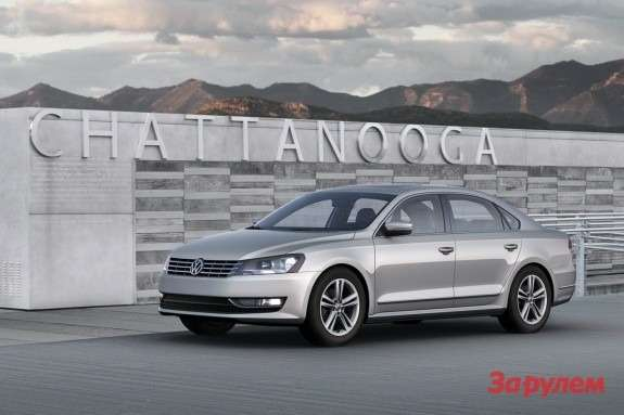 Volkswagen Passat next toChattanooga plant