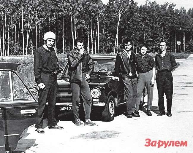 Анатолий Акоев (второй слева) наиспытаниях первых ВАЗ-2101на Дмитровском полигоне в1970 году.