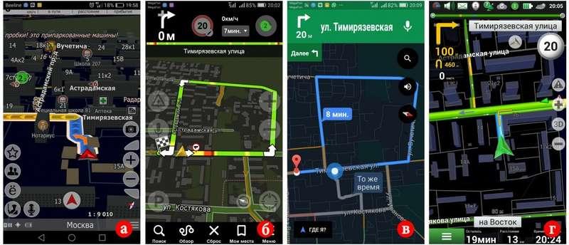 Яндекс.Навигатор или Google— выбираем лучшее мобильное приложение