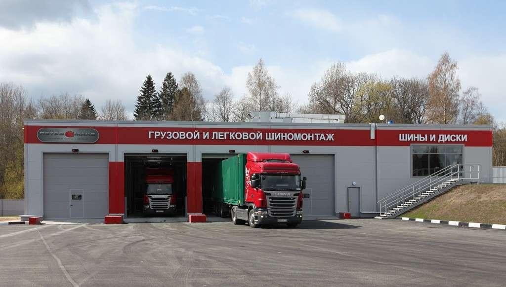 «Петромакс» иAeolus Tyre: 17лет продаж грузовых шин вРоссии— фото 994472