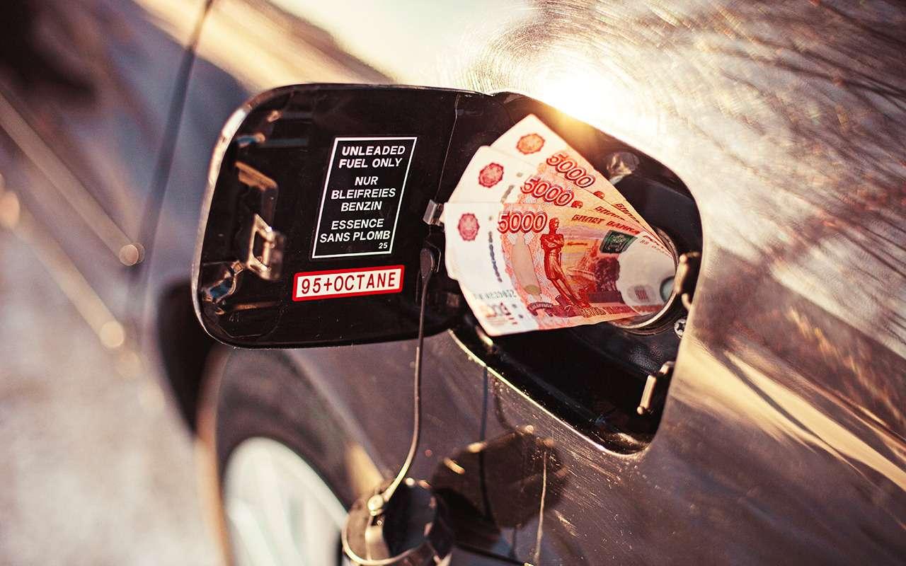 Какяэкономлю 90тысяч рублей вгод без машины. Рассказ читателя— фото 857716