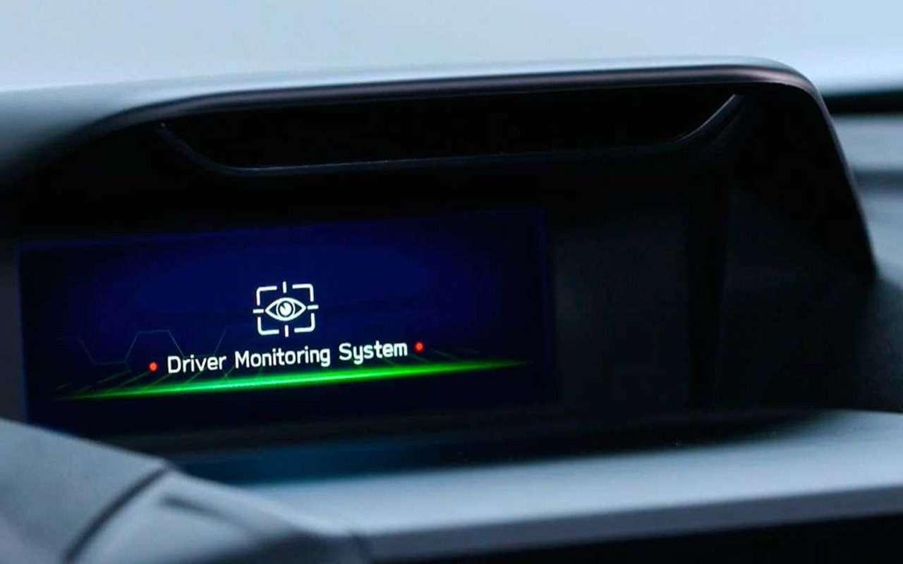 Subaru Forester— появилась новая версия— фото 1199308