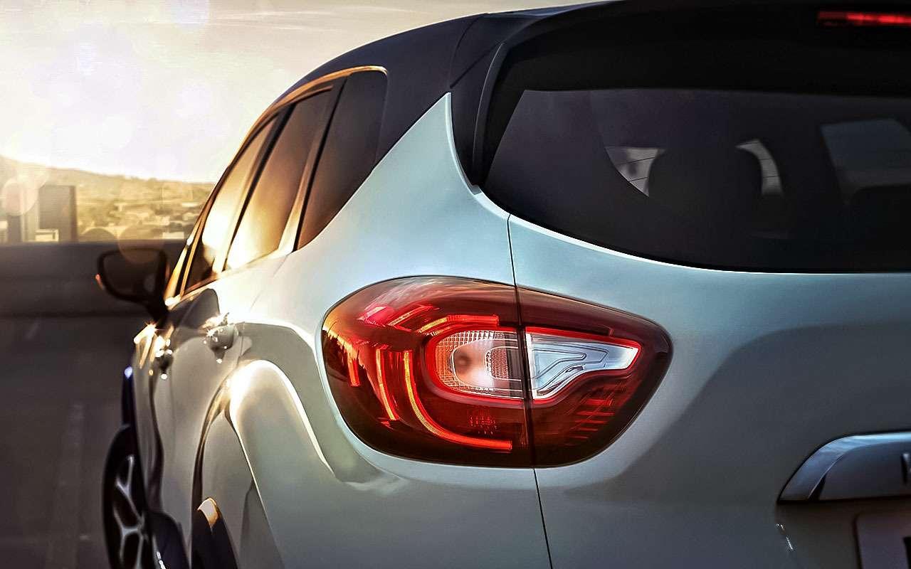 Lada XRAY, Hyundai Creta иRenault Kaptur поодной цене: что выбрать?— фото 778393