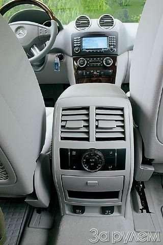 Mercedes-Benz ML. Прерванный разговор— фото 59061