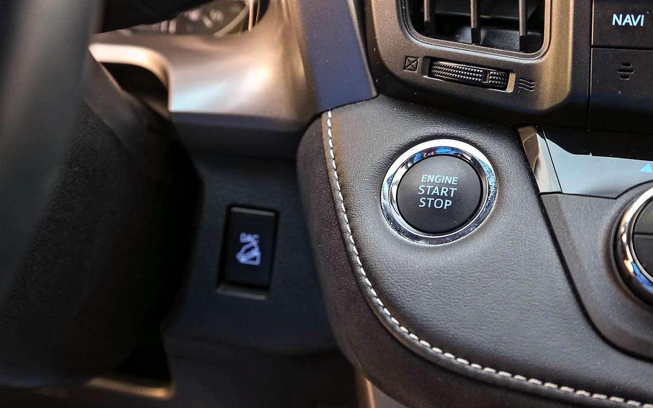 Секретные функции кроссовера Toyota RAV4— фото 798864
