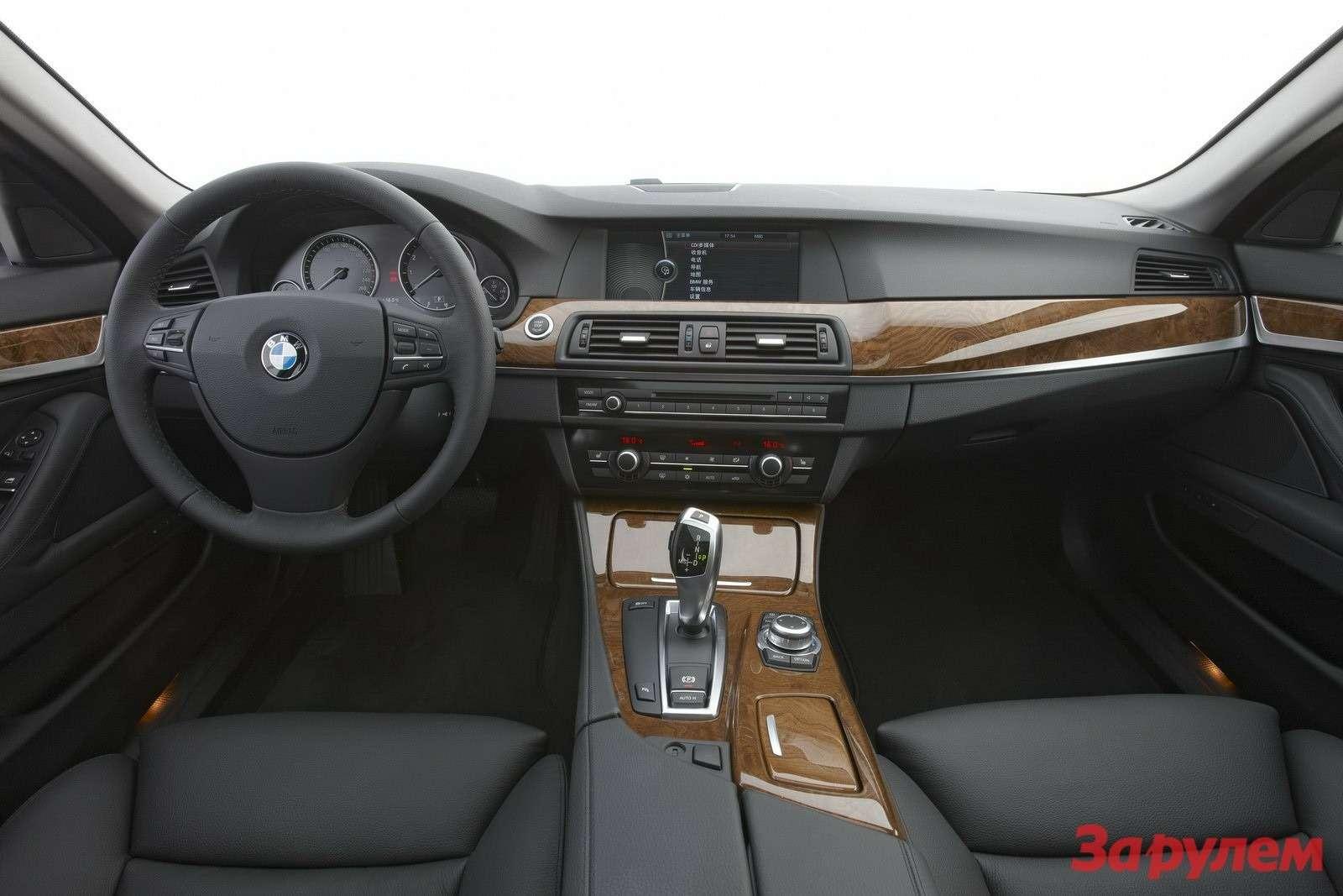 2011-BMW-5-Series-LWB8