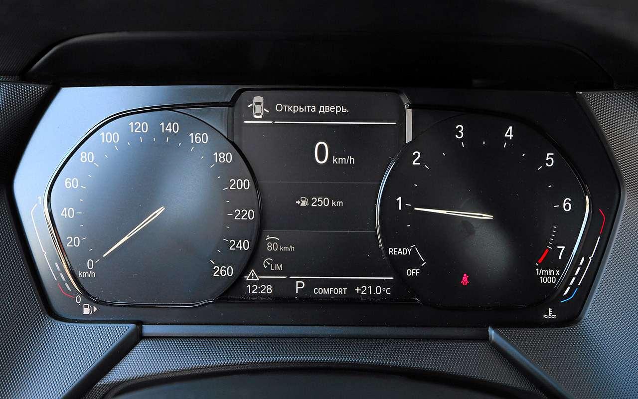 Тест самого доступного BMW— фото 1156093