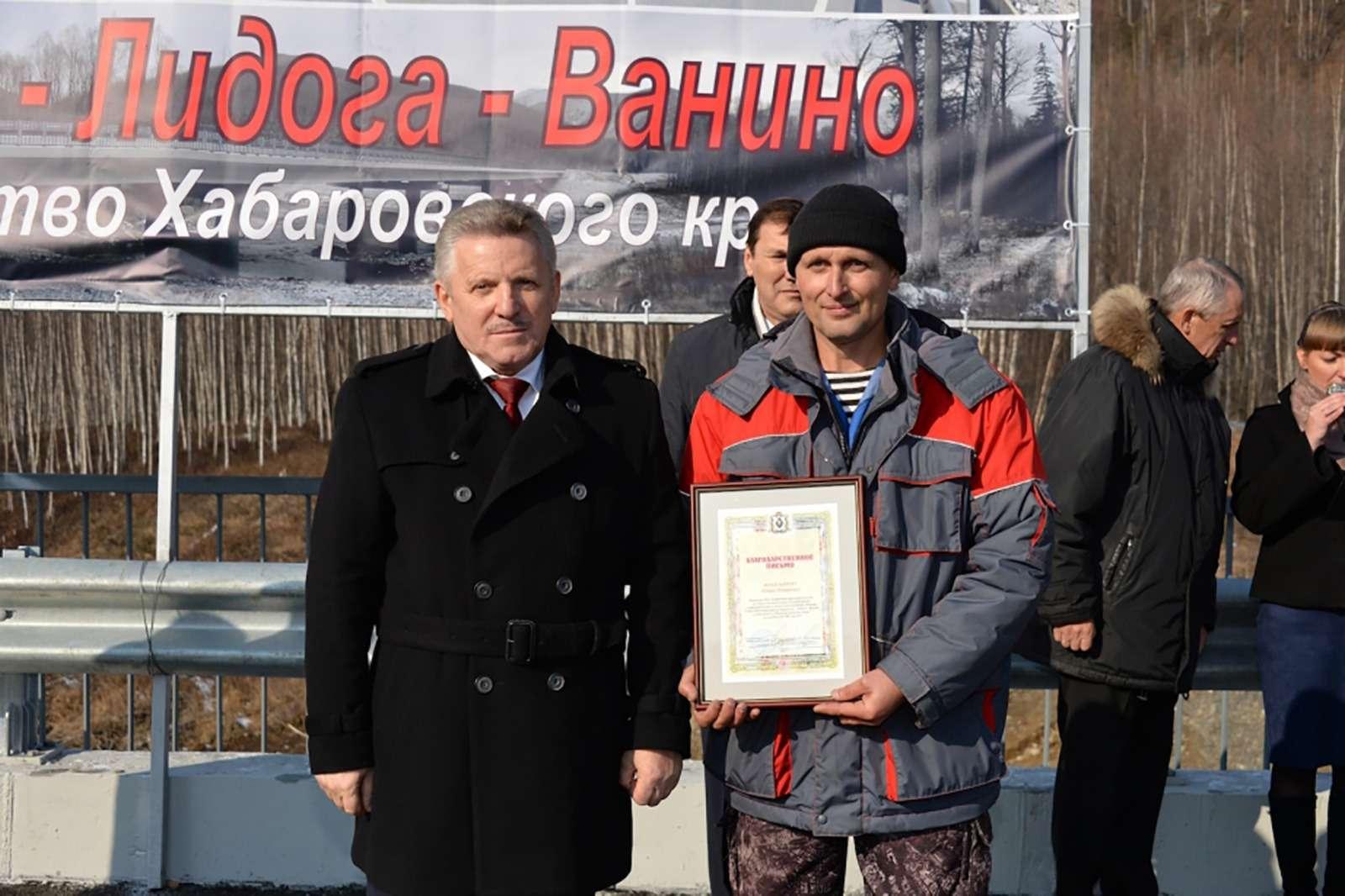 В Хабаровском крае доделали дорогу, которую строили 20лет— фото 811210