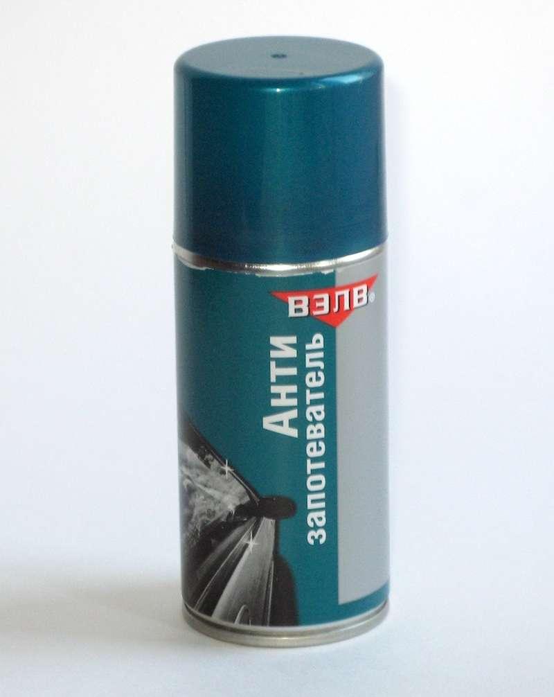 test-anti-velv-1600