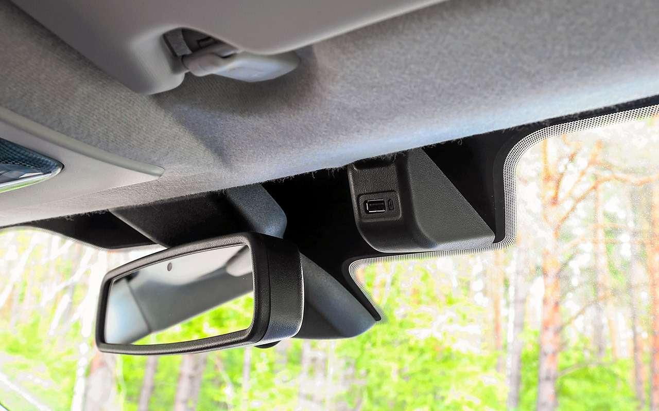 Большой тест кроссоверов: обновленный Ford EcoSport иконкуренты— фото 911184
