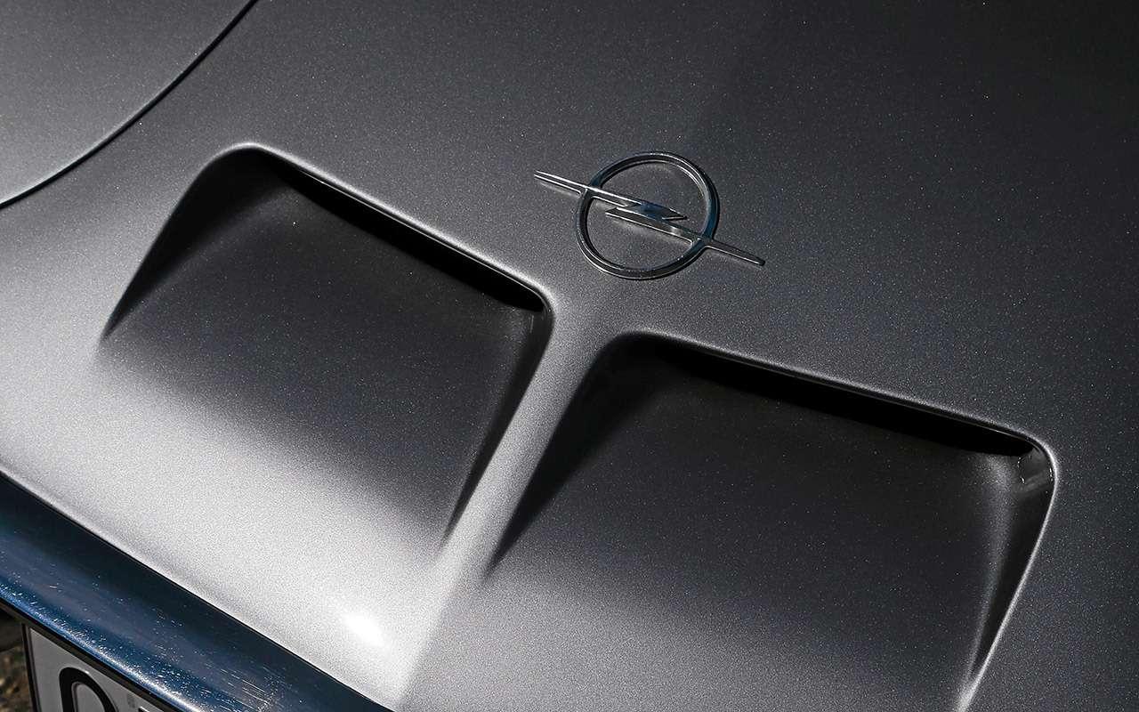 Когда-то Opel делал задорные машины...— тест 50лет спустя— фото 1059023