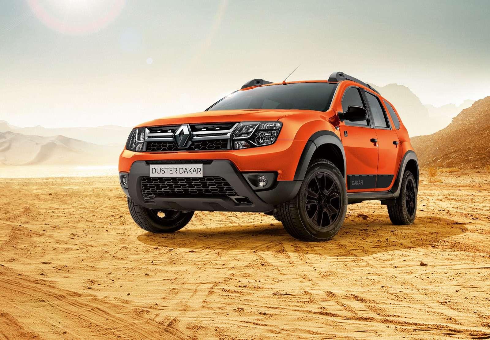 Обновленная спецсерия Renault Duster Dakar— уже вавтосалонах— фото 871375