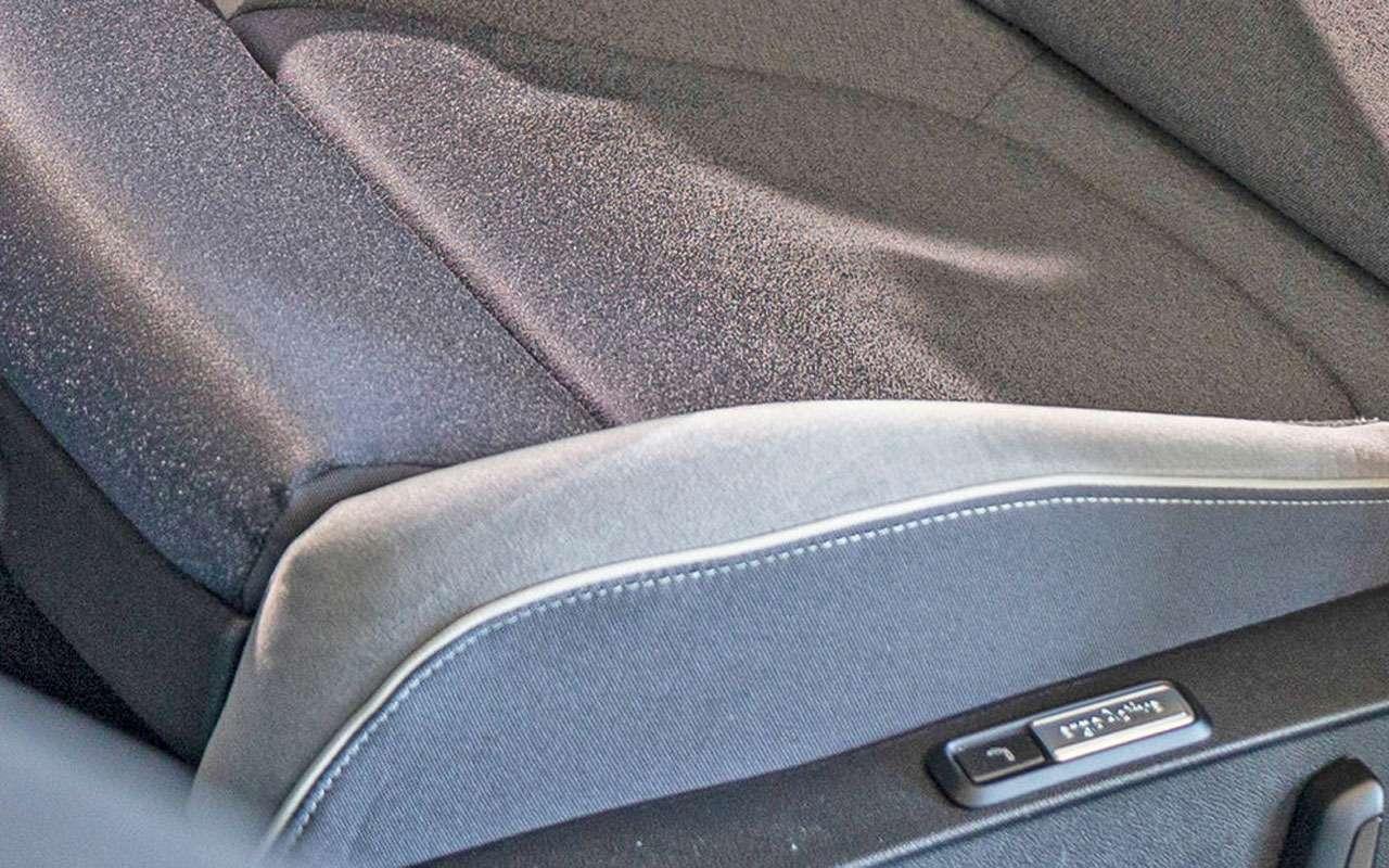 Немцы недовольны отечественным электромобилем— фото 1166098