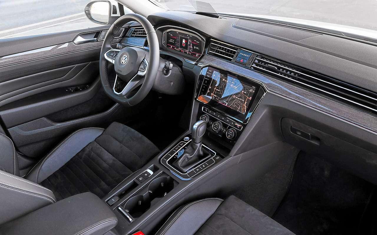 Обновленный Volkswagen Passat: тест вовремя эпидемии— фото 1119802