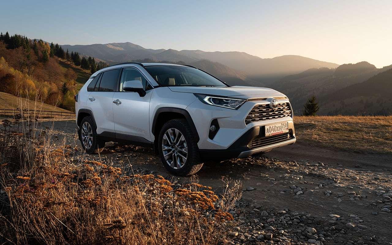 Toyota RAV4— продажи начались, цены известны— фото 1005589