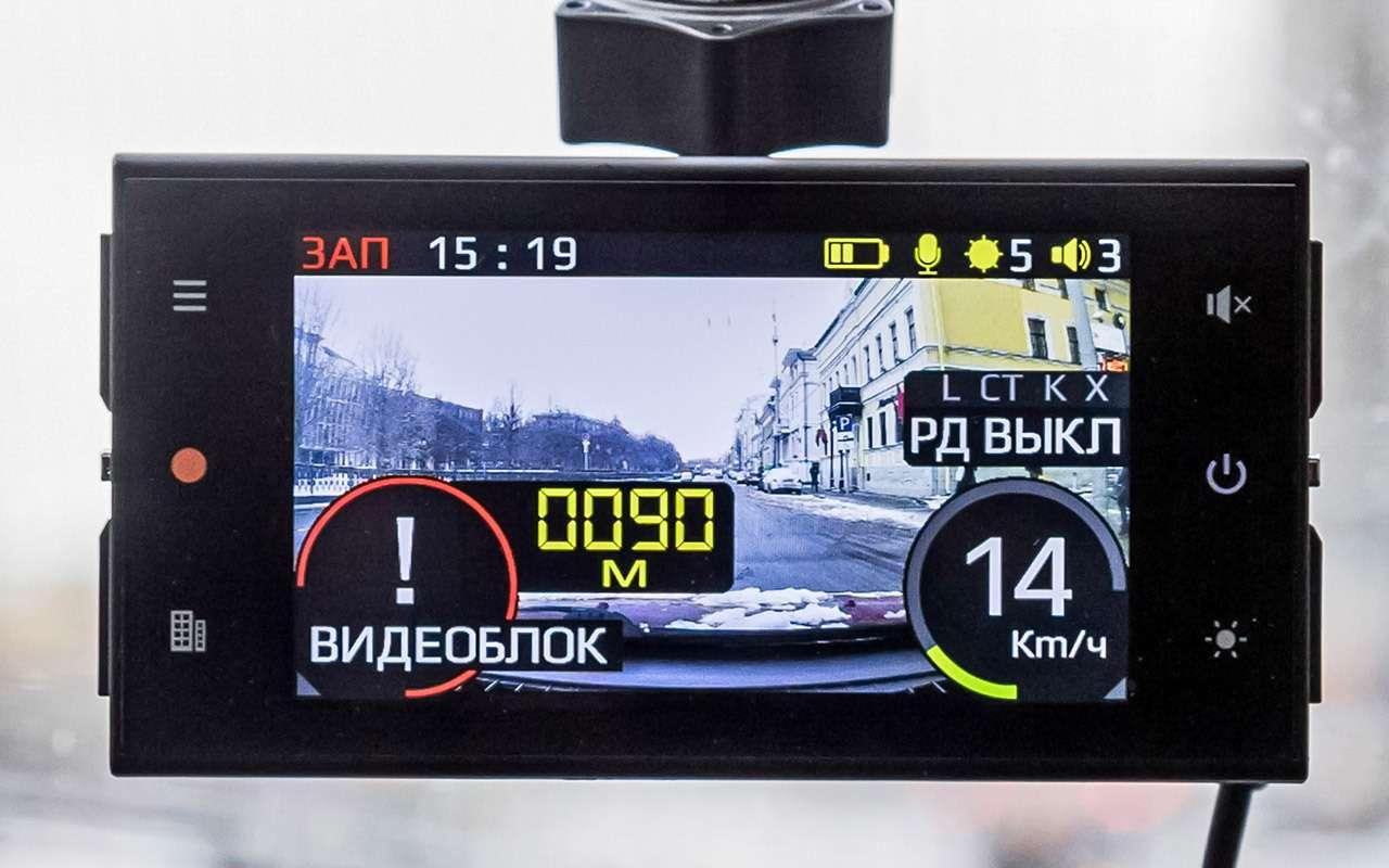 Классический или ввиде зеркала— какой видеорегистратор срадар-детектором лучше— фото 966786
