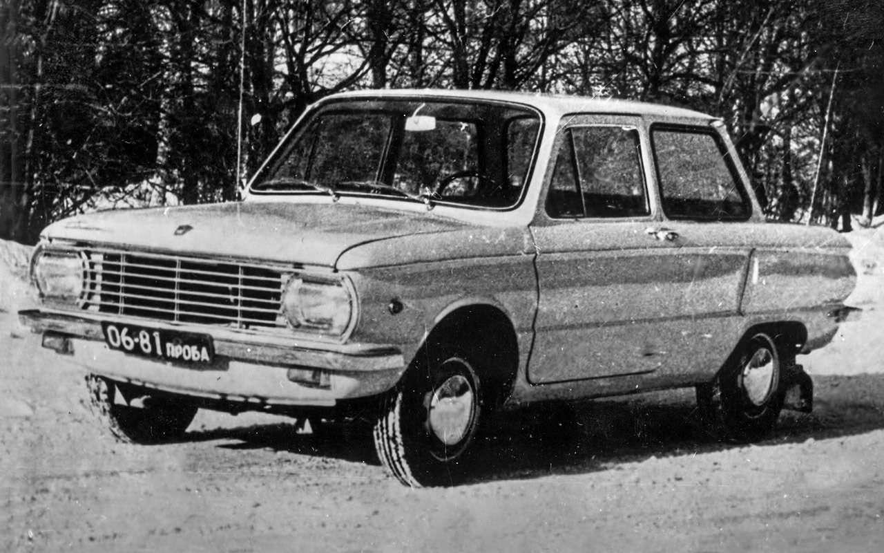 Какрождался советский передний привод— фото 879646