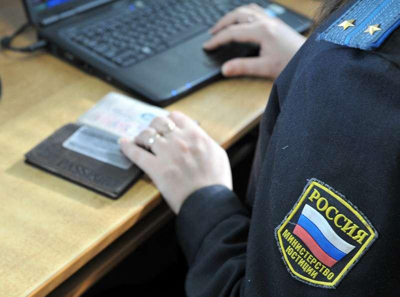 Рейд повыявлению граждан, неуплативших административные штрафы
