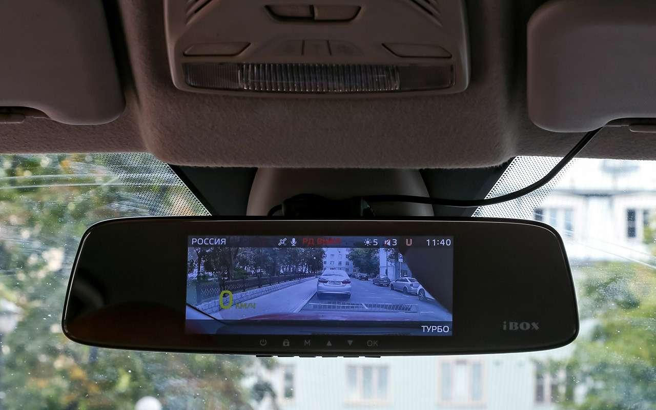 3 полезных автогаджета: мини-обзоры— фото 1197561