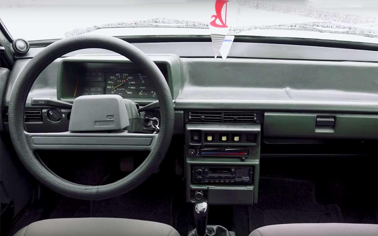 Тасамая реэкспортная Lada Samara: тест машины-мечты из90-х— фото 1020758