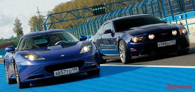 Lotus Evora, Ford Mustang GT