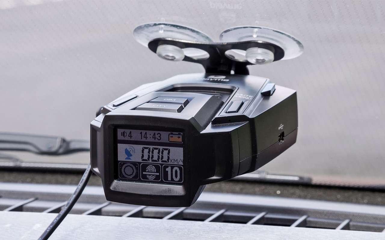 Сигнатурные радар-детекторы— большой иочень полезный тест ЗР— фото 795180