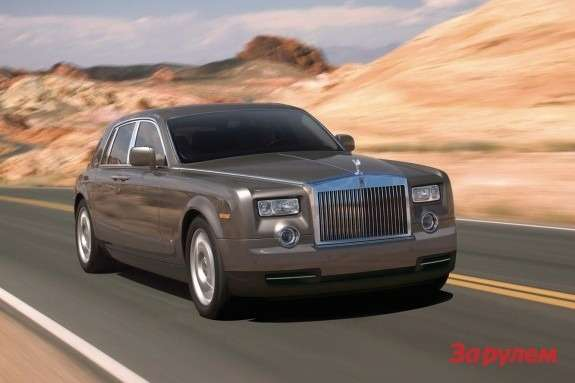 Rolls-Royce Phantom side-front view