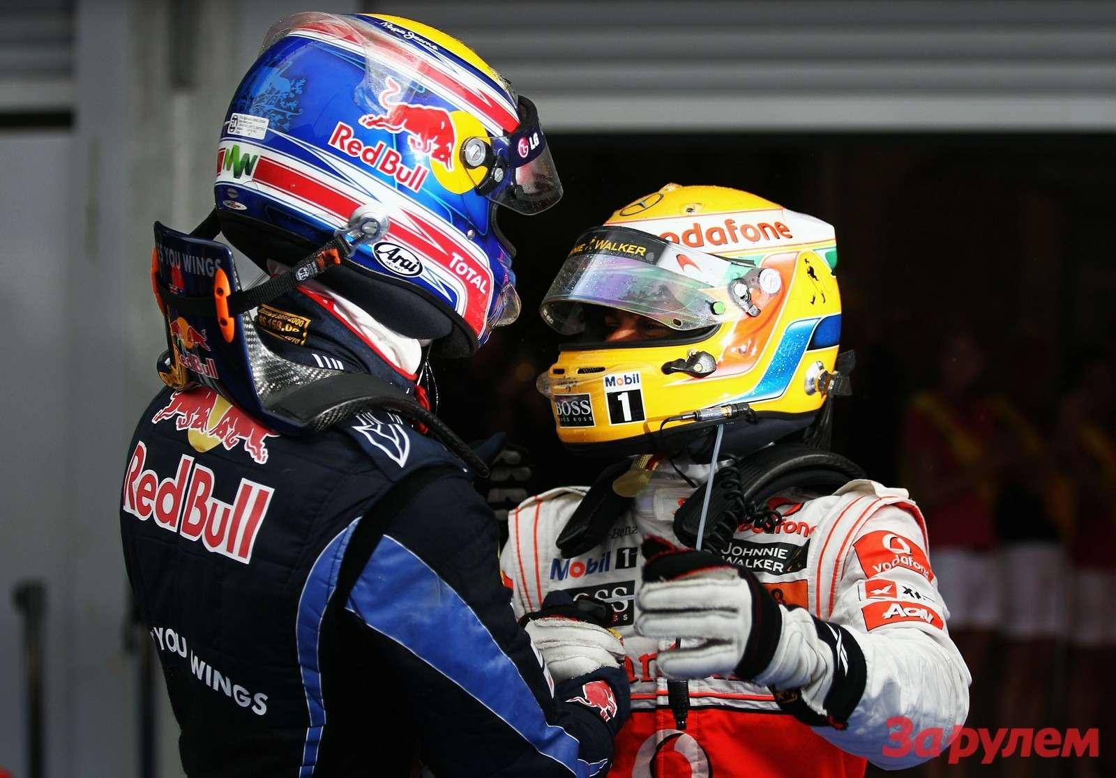 F1Belgian Grand Prix— Race