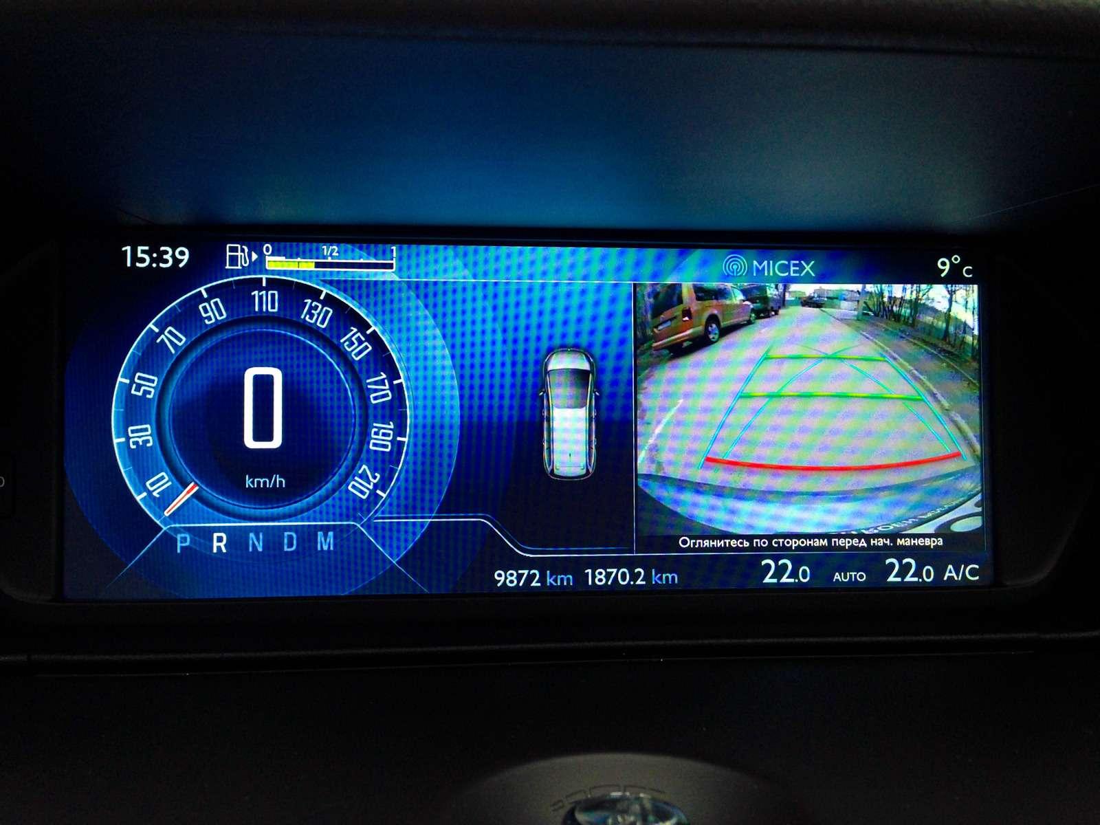 Изящество или практичность? Citroen Grand C4Picasso против VWCaddy Maxi— фото 599136