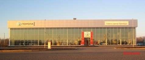 Toyota Center Orenburg