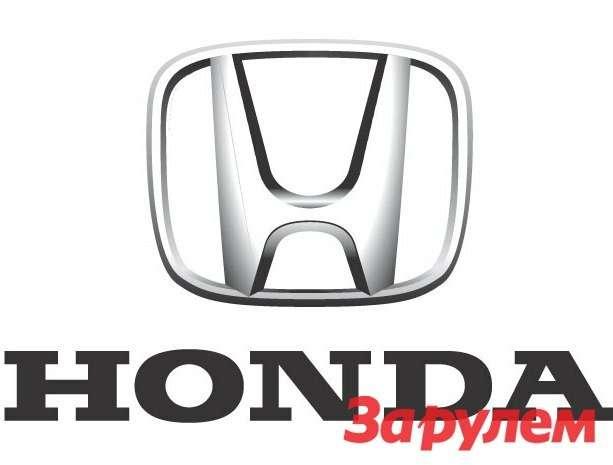 Honda_logo