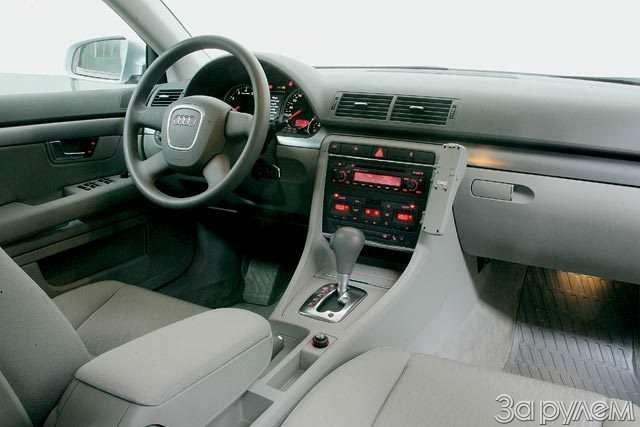 Тест Audi A42.0, Volvo S402.4, BMW 320i, Mercedes-Benz C230 Kompressor. Noblesse oblige— фото 56489
