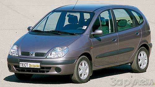 Тест Citroen Xsara Picasso, Mitsubishi Space Star, Mazda Premacy, Renault Scenic. Семейный квартет.— фото 20446